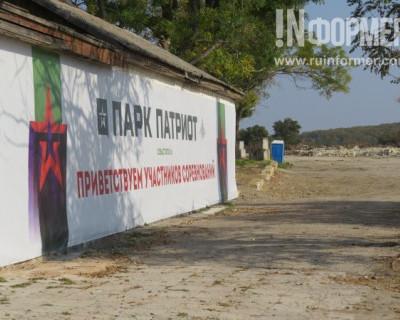 По руинам парка «Патриот» в Севастополе: что отнял Чалый у горожан ради собственных целей