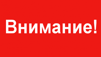 Первый за тридцать лет Детский сад в Севастополе будет сдан до Нового Года