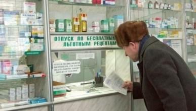 Льготникам Севастополя: социальная аптека №30 временно возобновила выдачу бесплатных лекарств
