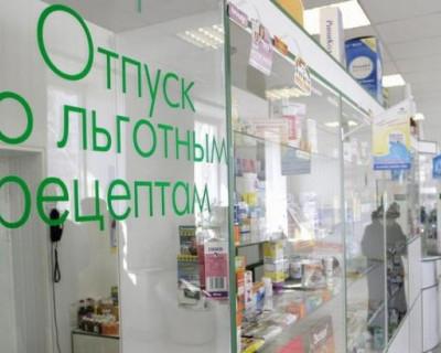 Вся правда о ГУПС «Севастопольская аптечная сеть»: какие перспективы ждут предприятие, льготников и инвалидов