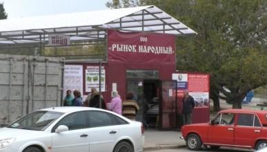 Администрация рынка «Народный» в Севастополе плодит крыс, ворует воду, электроэнергию и плюёт на законы?