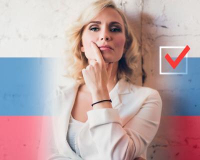 Видео: в президентской гонке примет участие ещё одна женщина
