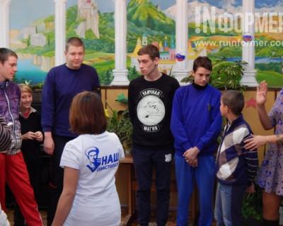 Юные севастопольцы из Детского дома №1 отпраздновали день Черного моря