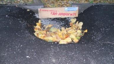 Улица Некрасова в Севастополе: образец халатности работы департаментов и проектировщиков