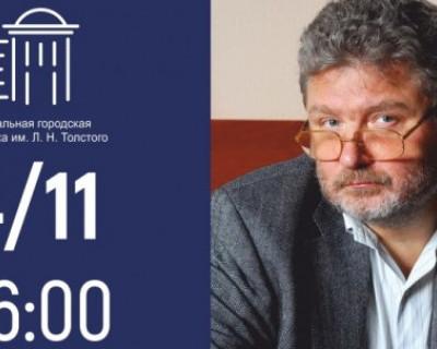 Главное литературное событие осени: в Севастополь приедет культовый писатель