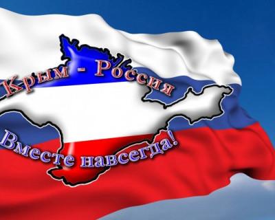 Адвокат Януковича опубликовал показания экс-начальника генштаба ВСУ: Турчинов «виновен» в потере Крыма