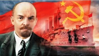 В Севастополе состоится концерт в честь столетия Великого Октября!