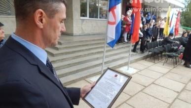 В Севастополе на открытии памятника Астану Кесаеву прозвучало послание депутата Госдумы РФ