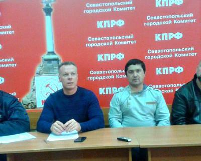 В Севастополе решали: коммунистом можешь ты не быть, но гражданином быть обязан!