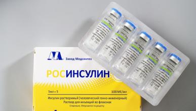 Источник в горздраве Севастополя порекомендовал больным сахарным диабетом обращаться в медучреждения