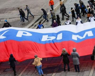 Исторические документы: Америка делает первые шаги по признанию Крыма субъектом РФ