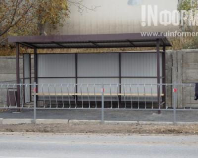 В Севастополе вместо «умной» остановки установили клетку для провинившихся?