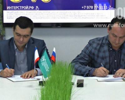 ООО «ИнтерСтрой» и РНКБ открыли севастопольцам дверь в мир доступного жилья