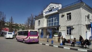 Несостоявшийся взрыв на автовокзале Севастополя