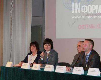 В Севастополе познакомили с новыми разработками ученых в области экологии