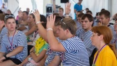 Участники молодежного слета «Таврида» десятки раз обращались за помощью в медицинские стационары Севастополя.