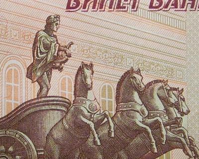 Центробанк РФ нашел альтернативу обнаженному Аполлону