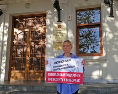 Севастопольские родители вышли на антиювенальный пикет и заинтересовали полицию