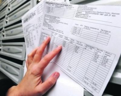 Кому в Севастополе выгодна ликвидация ГУПС «Общежития»?