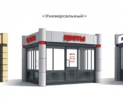 В Севастополе 0,1% респондентов решат за всех, как будут выглядеть нестационарные торговые объекты?