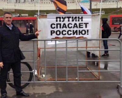 Севастопольская Федерация ММА присоединилась к движению Putin Team
