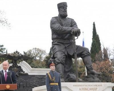Подробности открытия памятника Александру III Владимиром Путиным