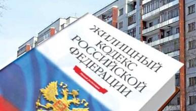 ЖКХ  Севастополя покрыта массой вопросов
