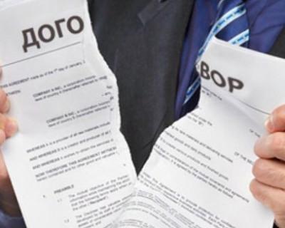 Что нужно знать в вопросе признания договора купли-продажи в Севастополе недействительным?