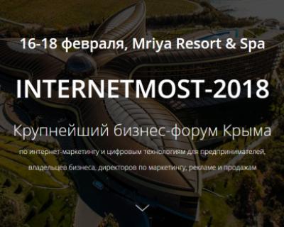 В Крым прилетят сотрудники Яндекс, Mail.ru, Вконтакте, Одноклассники, UniSender, GetResponse и 45 топ-спикеров