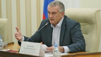 Сергей Аксёнов рассказал о жирном минусе самого проблемного города Крыма