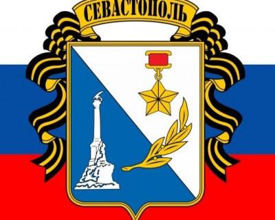 Какие вопросы должны быть вынесены на референдум в Севастополе?