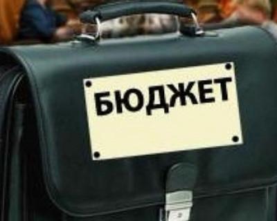 Проект бюджета Севастополя принят в первом чтении