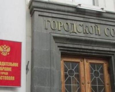 Севастопольские родители взывают к депутатам ЗакСобрания и просят провести «школьное» расследование