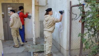 Фото: севастопольские юнармейцы очистили город от запрещённой рекламы