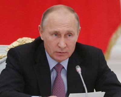 Президент России Владимир Путин сообщил о главном событии уходящего года