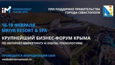 Для чего представители крупнейших интернет-холдингов России впервые соберутся в Крыму?