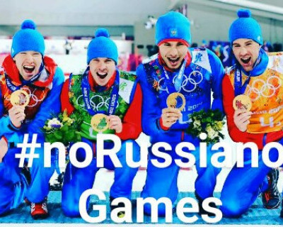 Поддержи российских спортсменов! Присоединяйся к флешмобу #NoRussiaNoGames
