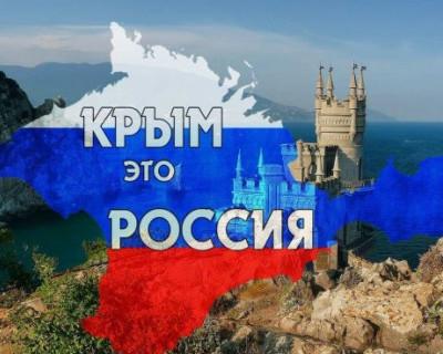 BBC Sport признал Крым частью России и тут же отказался от своей позиции