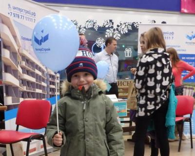 Фоторепортаж: в Севастополе прошла ярмарка застройщиков «Ипотечная суббота»