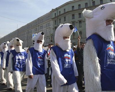 В «Единой России» количество «мертвых душ»  доходит до 40%