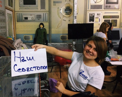 «Наш Севастополь» подарил особенным детям незабываемые впечатления