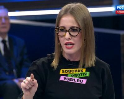 Собчак назвала референдум в Крыму фальшивым и вспомнила о коньяке