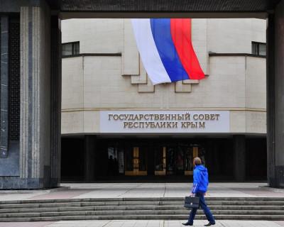 О свободной экономической зоне в Крыму......