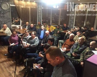 В Севастополе прошло первое заседание гражданского штаба в поддержку президента России
