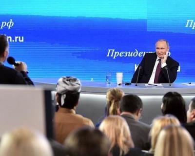 Опубликован список аккредитованных СМИ на пресс-конференцию Путина. В нём «ИНФОРМЕР» и другие СМИ Крыма