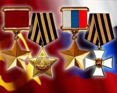 Сегодня отмечается один из самых важных праздников страны – День Героев Отечества