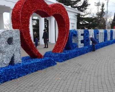 Нарядный Севастополь: признание в любви и атмосфера праздника (ФОТОРЕПОРТАЖ)