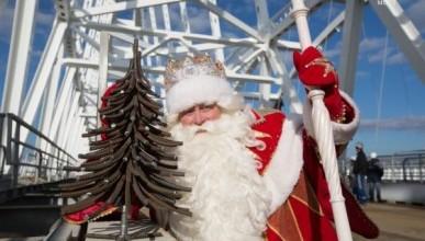 Прогулка российского Деда Мороза по Крымскому мосту: что увидел волшебник?