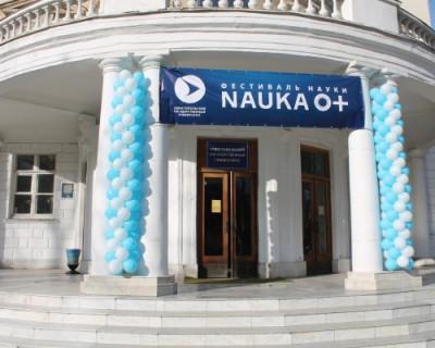 Севастопольские студенты «отожгли» в здании СевГУ (фото)
