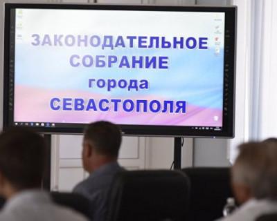 В среднем зарплата депутата Заксобрания Севастополя, занимающего постоянную должность, составляет около 200 000 руб